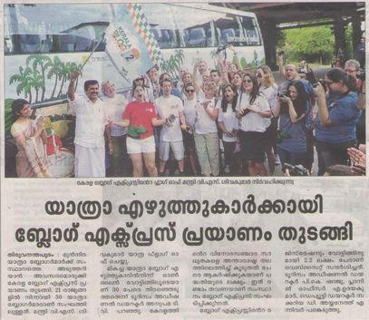 Kerala India MATHRUBHUMI