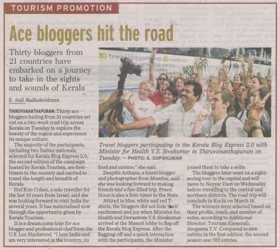 Kerala India THE HINDU
